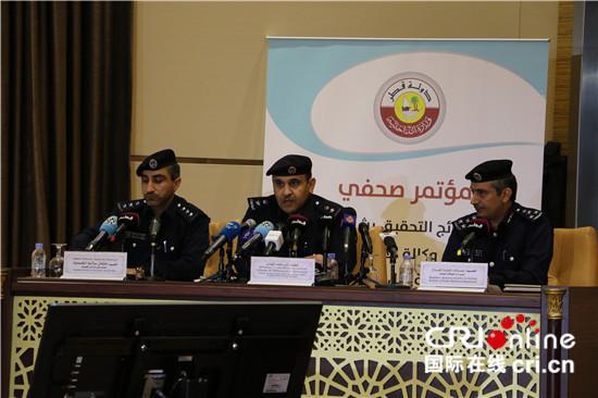 卡塔尔公布卡塔尔通讯社网站遭黑客袭击调查进展
