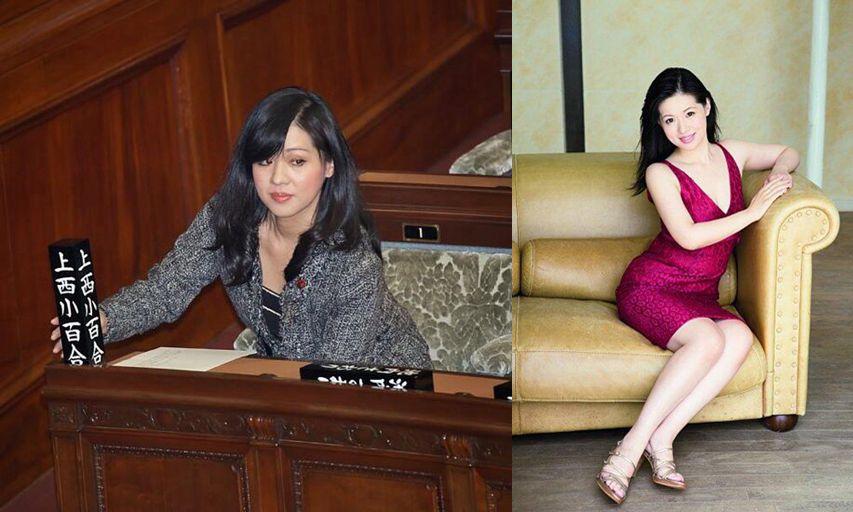 日本美女议员因批评浦和红钻输球招致球迷死亡威胁