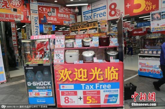 华媒:访日客消费额创季度新高 还是中国人最能花