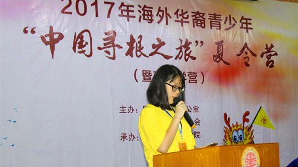 海外华裔青少年湖南行:能吃辣是我们根在中国的最好证明