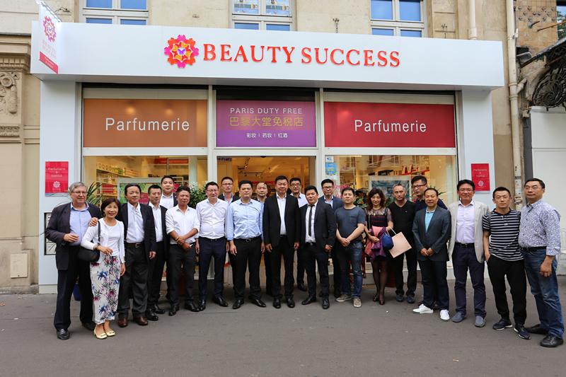 紧盯中国客户发展诉求 法国华商创办巴黎大堂免税店