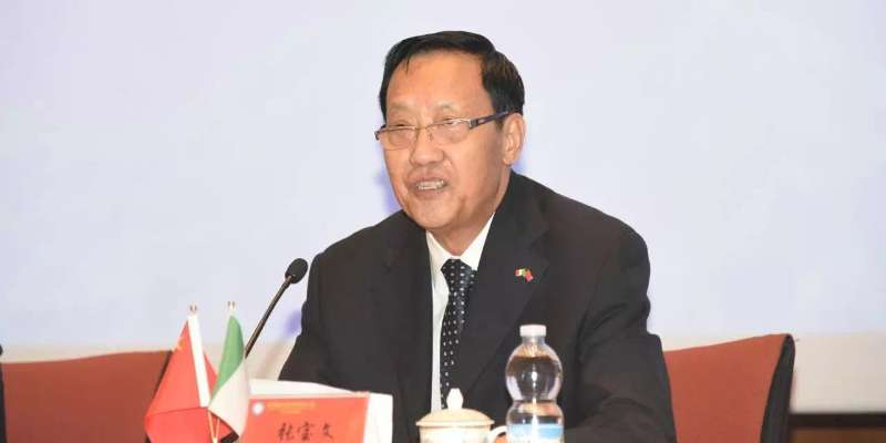 全球华侨华人促进中国和平统一大会在佛罗伦萨隆重举行意大利中国和平统一促进会第三届 ...