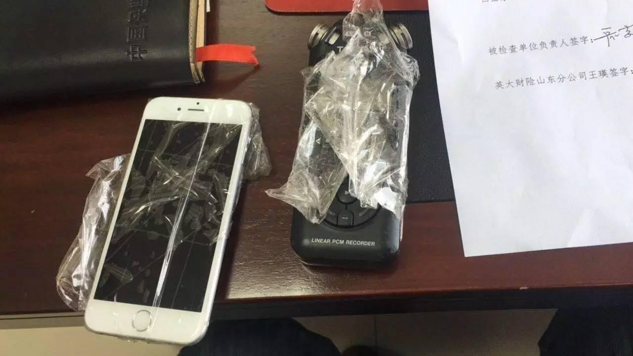 拿iPhone窃听没粘好掉落被发现 英大财险被罚款112万元