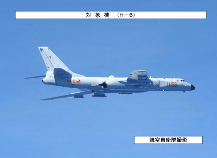 日防卫省:4架中国轰-6K军机飞越宫古海峡