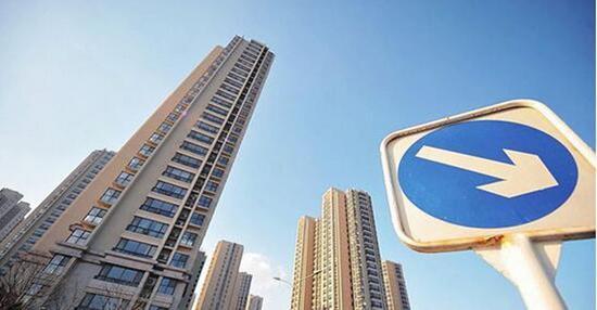 政治局会议定调经济工作关键词:坚持房产政策连续性