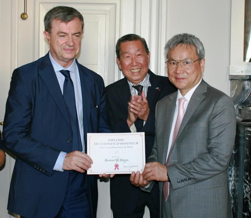 旅法华裔艺术家叶星球获巴黎六区荣誉市民称号