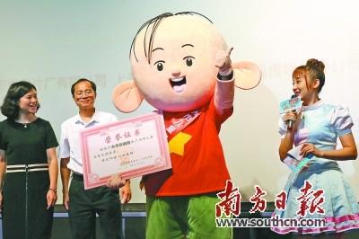 """图图当上广州儿童""""安全形象大使"""""""