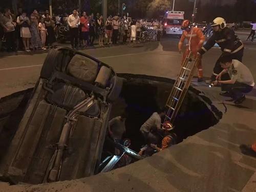北京西二旗路面塌陷致一小轿车坠坑 3人被救出无大碍