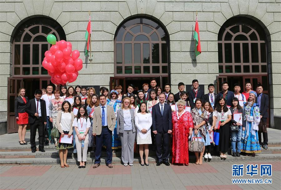 中国学生开启在白俄罗斯的青年交流之旅
