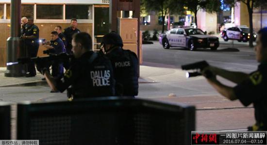 伊大警局FBI将搜寻章莹颖列为优先任务 支招保安全