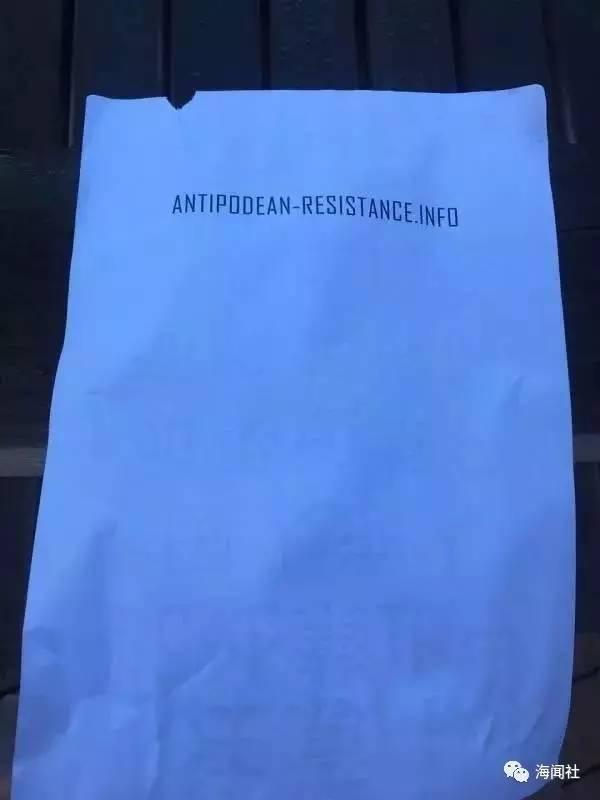 墨尔本大学贴满辱华海报! 是谁这么明目张胆歧视中国人?! ...