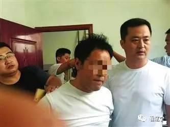 男子杀人潜逃23年后被抓:最怕别人在背后喊他本名