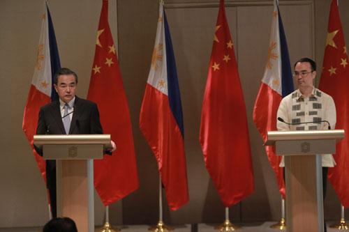 """中菲外长谈南海问题:""""共同开发""""造福两国人民"""