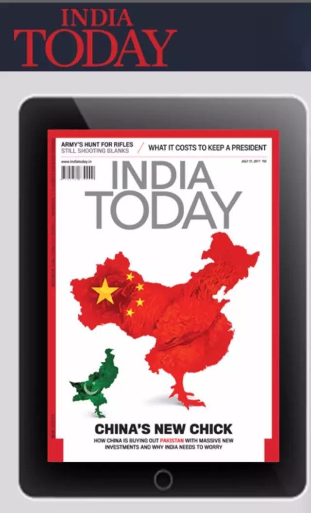 社评:《今日印度》率全印度做梦肢解中国
