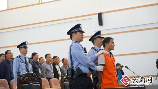 云南会泽致19人身亡杀人案宣判 嫌犯杨清培被判死刑