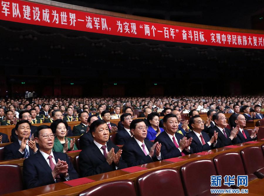 习近平等出席观看庆祝建军90周年文艺晚会