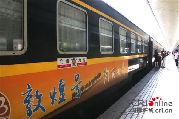 """打造文化旅游新体验 首届""""敦煌文博国际理想节""""在火车车厢里拉开序幕 ..."""