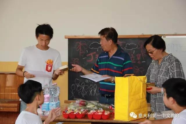 第十届毕业典礼在米兰第一中文学校如期举行