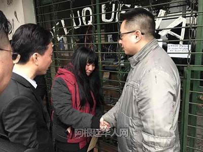 阿根廷华人夫妇被连捅数刀身亡 凶手身份不明