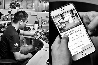 """各地密集出台租房新政 """"购租同权""""成为发展趋势"""