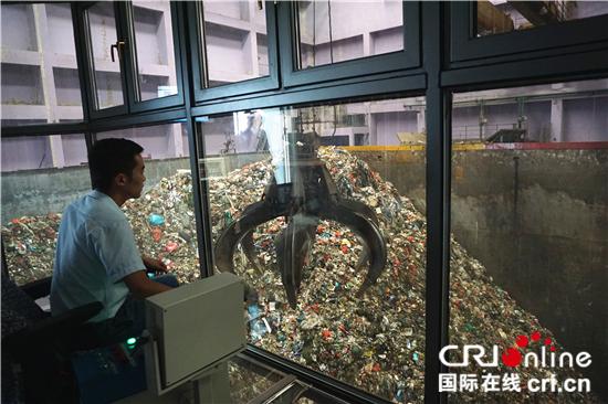 【绿色发展 绿色生活】垃圾污水能变废为宝 山东日照探索绿色循环经济发展新模式 ... ...