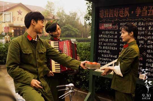 冯小刚《集结号》姐妹篇《芳华》 黄轩被指耍流氓