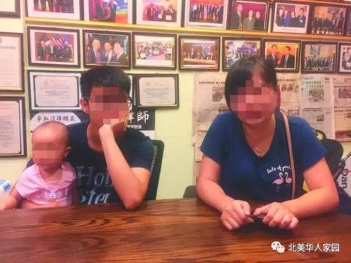 华人用纸巾擦眼镜被打工餐厅开除 大厨:没资格用