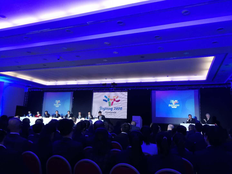 福建晋江获得承办2020年世界中学生运动会