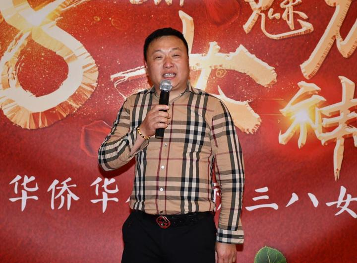 """撒丁岛华侨华人举行""""庆三八 魅力女神节""""联欢晚会"""